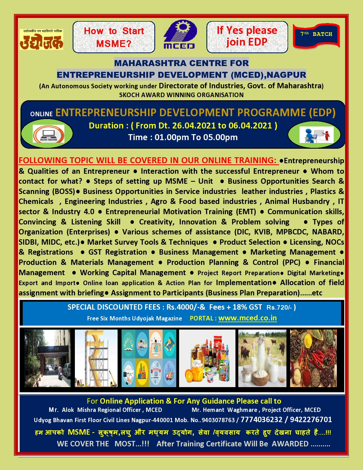 ONLINE ENTREPRENEURSHIP DEVELOPMENT PROGRAMME (EDP)