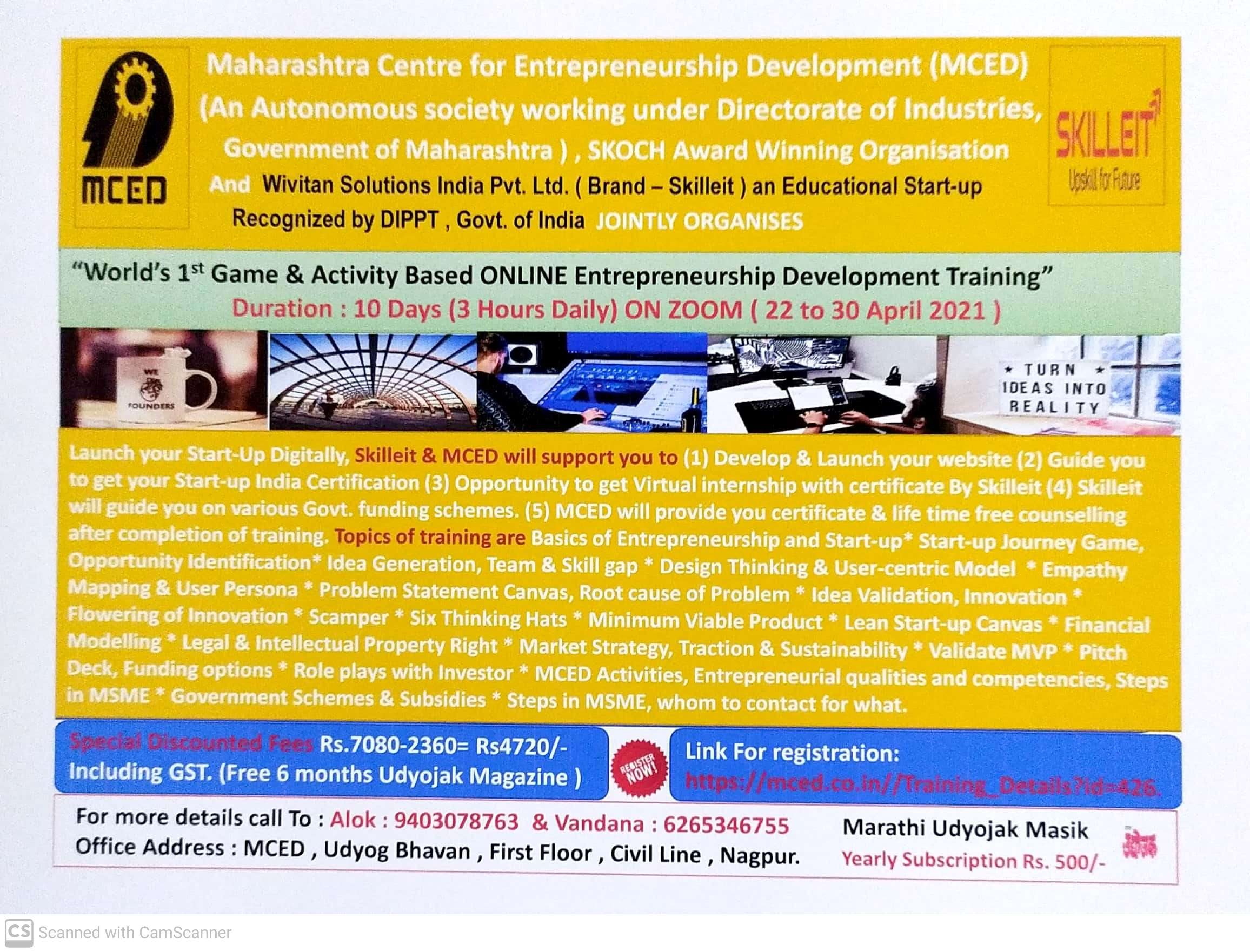 """World's 1st Game & Activity Based ONLINE Entrepreneurship Development Training"""