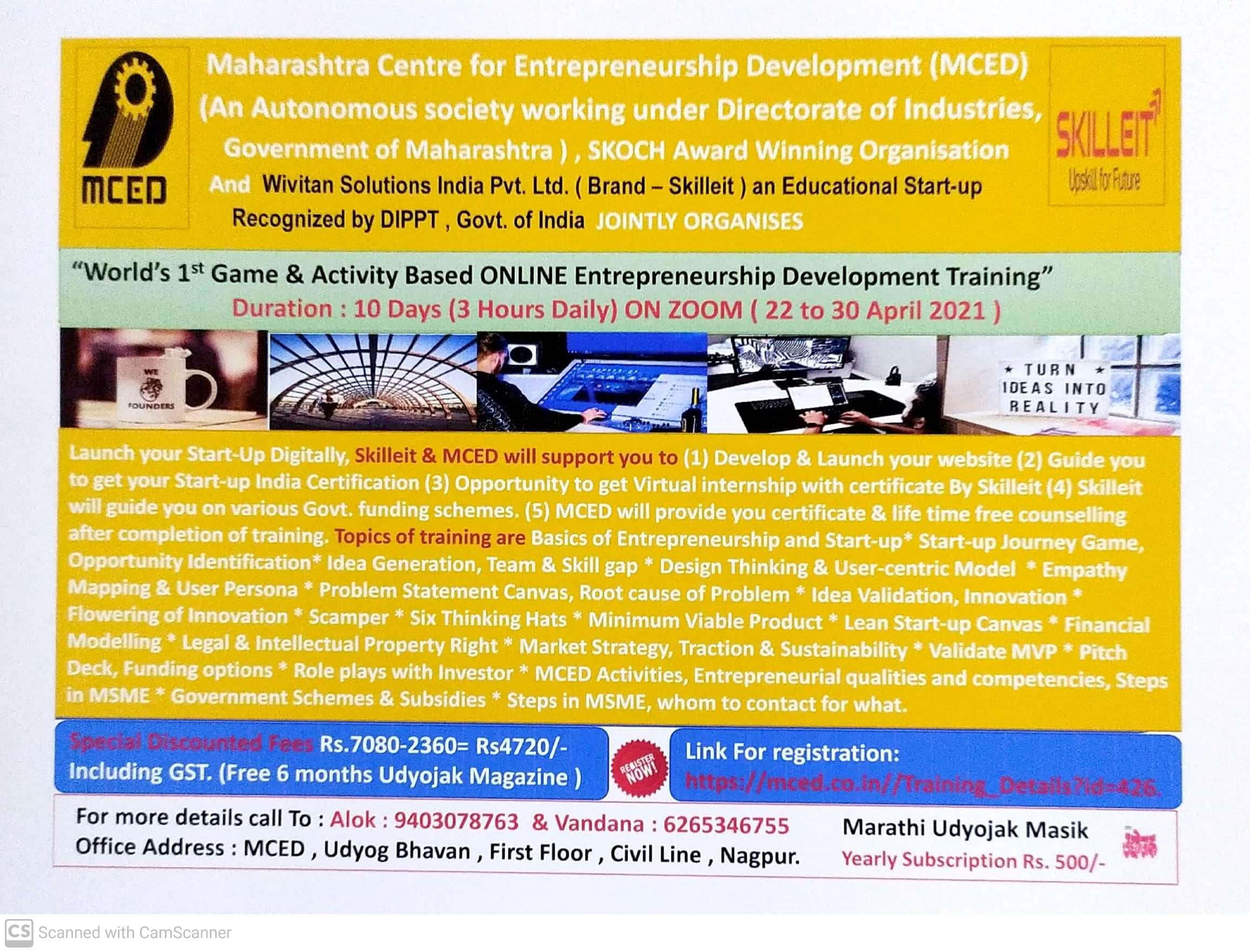 """""""World's 1st Game & Activity Based ONLINE Entrepreneurship Development Training"""""""