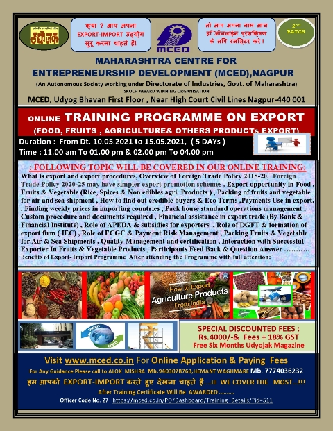 ONLINE TRAINING PROGRAMME ON EXPORT (FOOD, FRUITS , AGRICULTURE& OTHERS PRODUCT EXPORT)