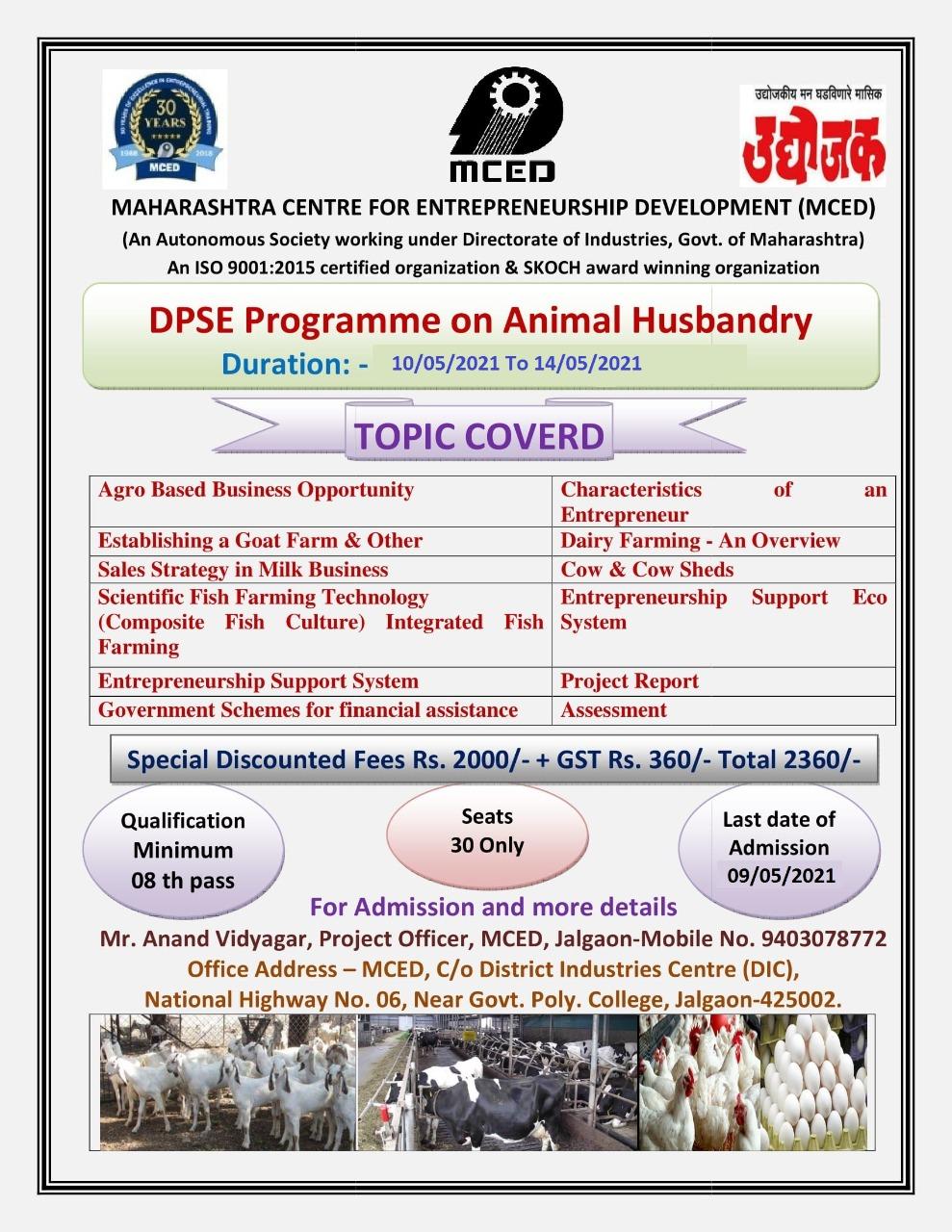 DPSE Programme on Animal Husbandry