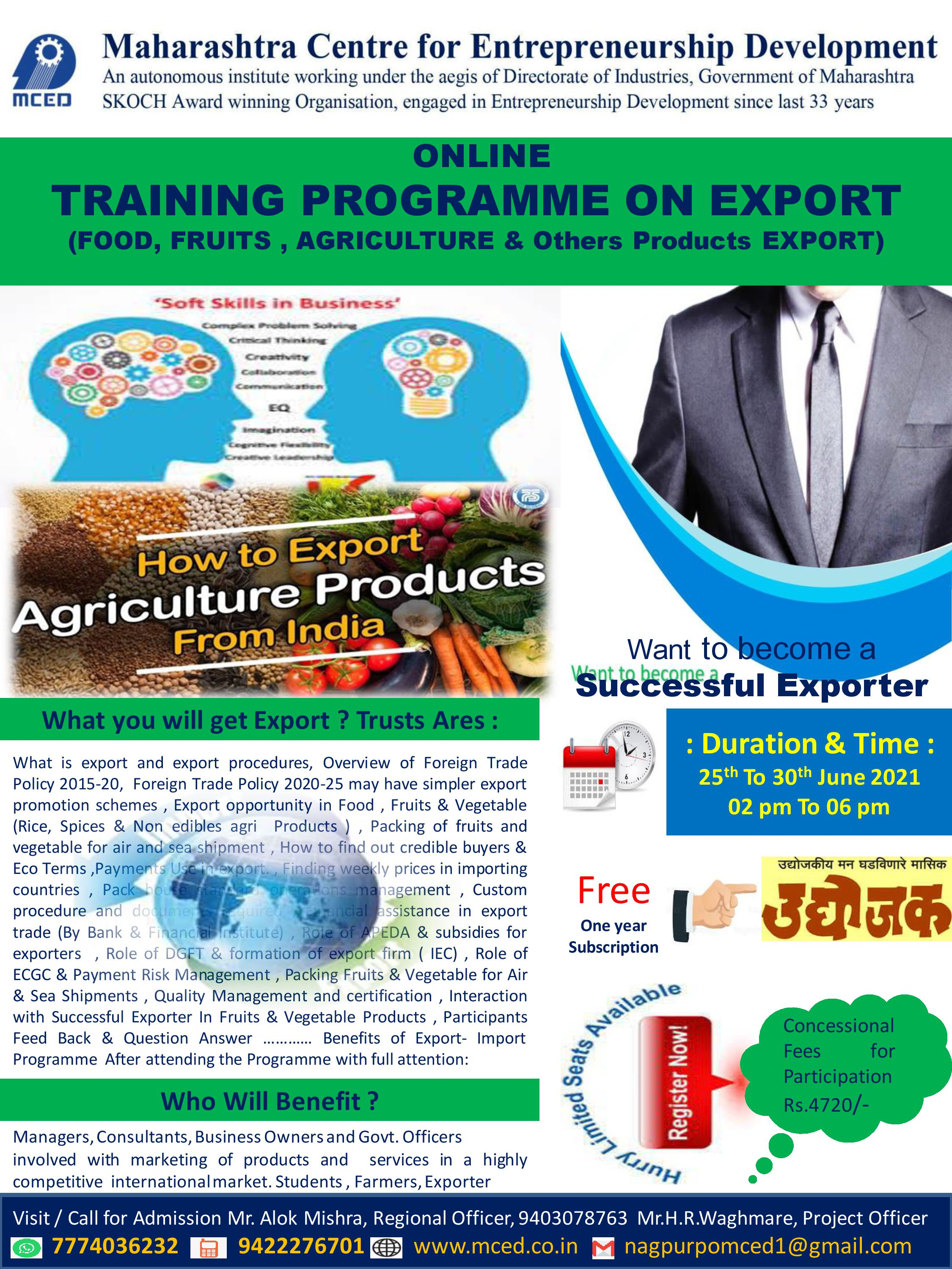 ONLINE   TRAINING PROGRAMME ON EXPORT (FOOD, FRUITS , AGRICULTURE & Others Products EXPORT)