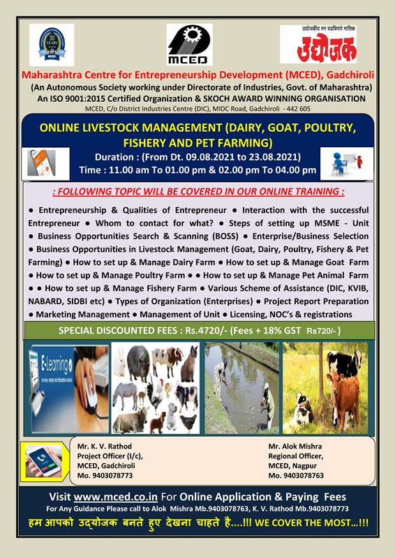 ONLINE LIVESTOCK MANAGEMENT (DAIRY, GOAT, POULTRY, FISHERY AND PET FARMING