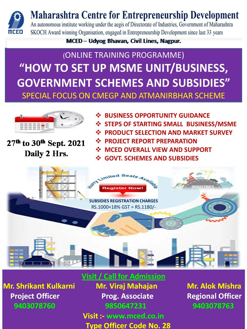 HOW TO SET UP MSME UNIT/BUSINESS, GOVT. SCHEMES AND SUBSIDIES - SPECIAL FOCUS ON ATMANIRBHAR BHARAT