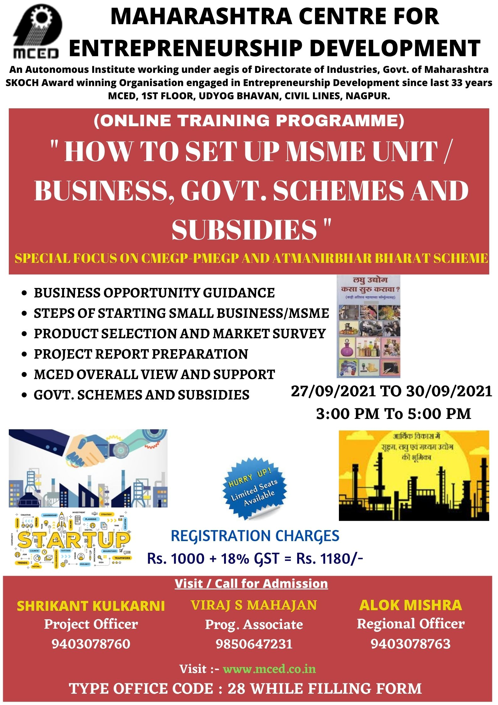 HOW TO SET UP MSME UNIT/BUSINESS, GOVT. SCHEMES AND SUBSIDIES