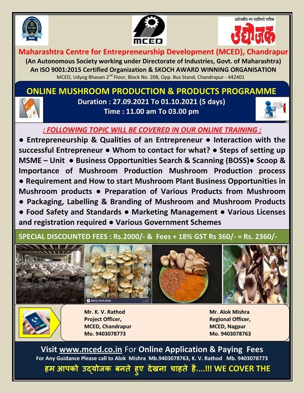 ONLINE MUSHROOM PRODUCTION & MUSHROOM PRODUCTS